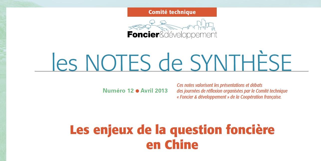 Note de synthèse n°12 : les enjeux de la question foncière en Chine