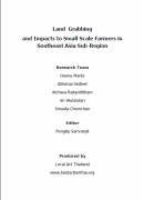 Land Grabbing and Impacts to Small Scale Farmers in Southeast Asia Sub-Region
